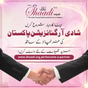 Shaadi Organization Pakistan Franchise